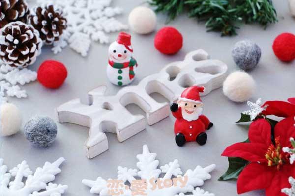 クリスマス・デート